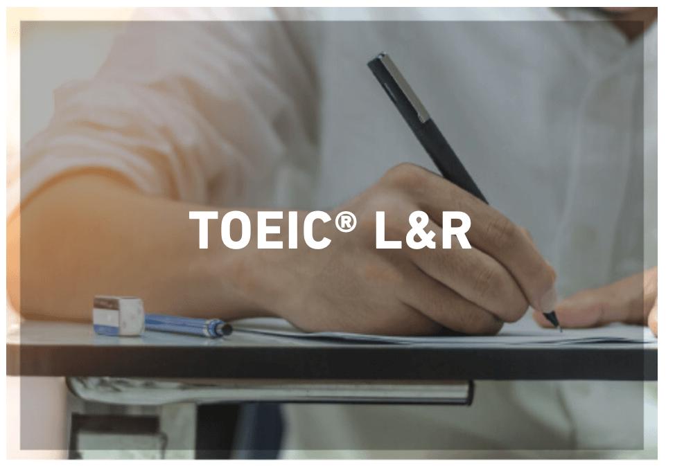 TOEIC(R) L&R