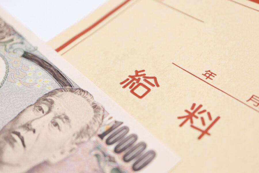 手取り16万円の月収と年収