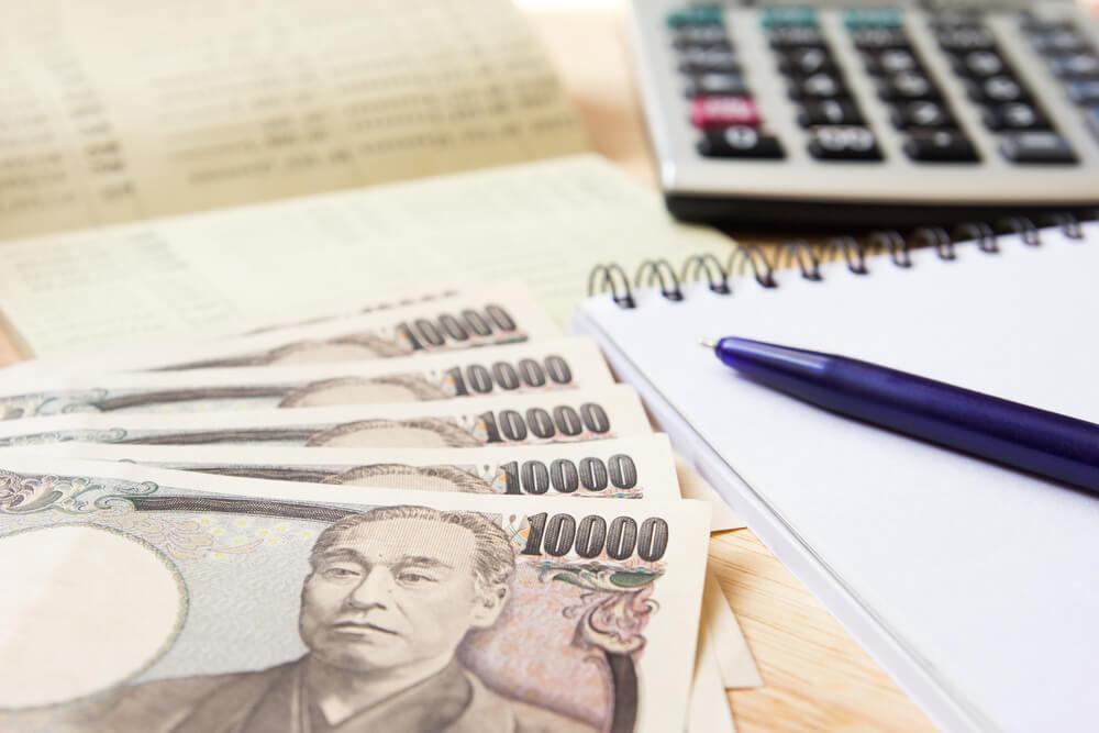 富士通株式会社のボーナスはどのくらい?