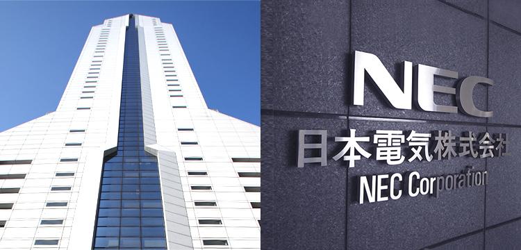 NEC会社概要