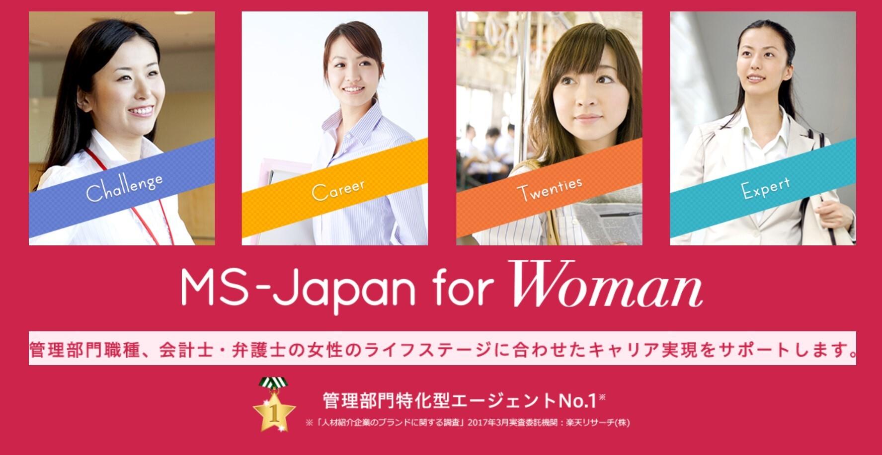 MS-JapanWOMAN(女性サポート)