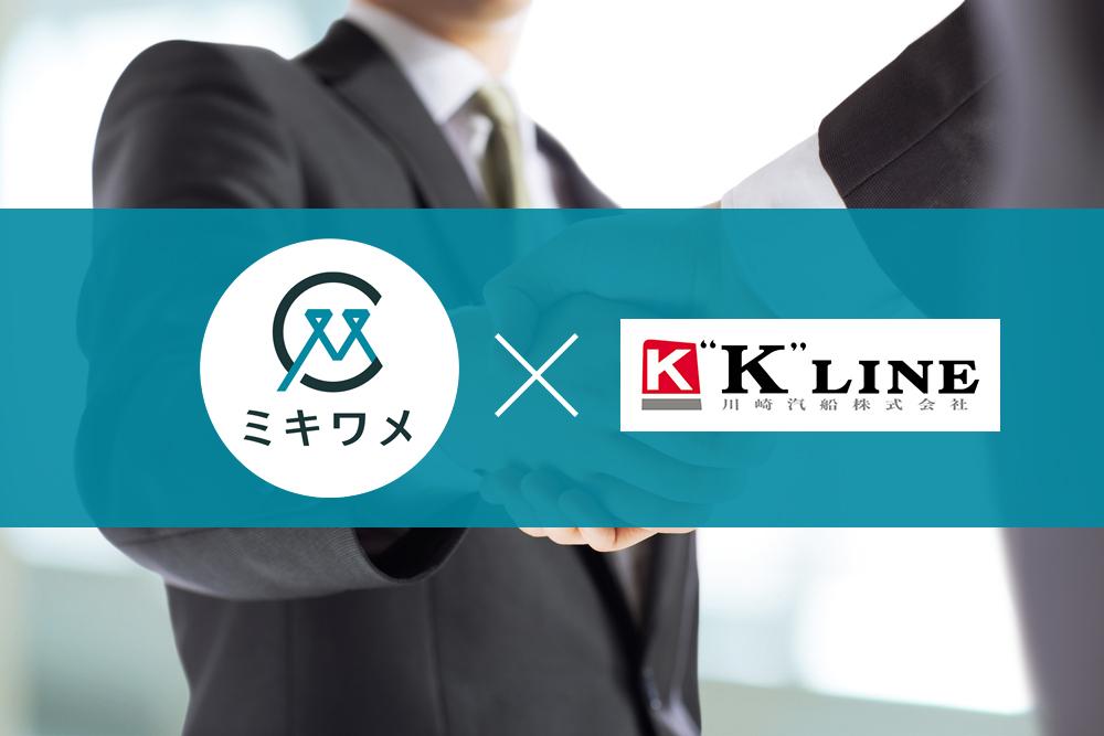 kawasakikisen2_smn